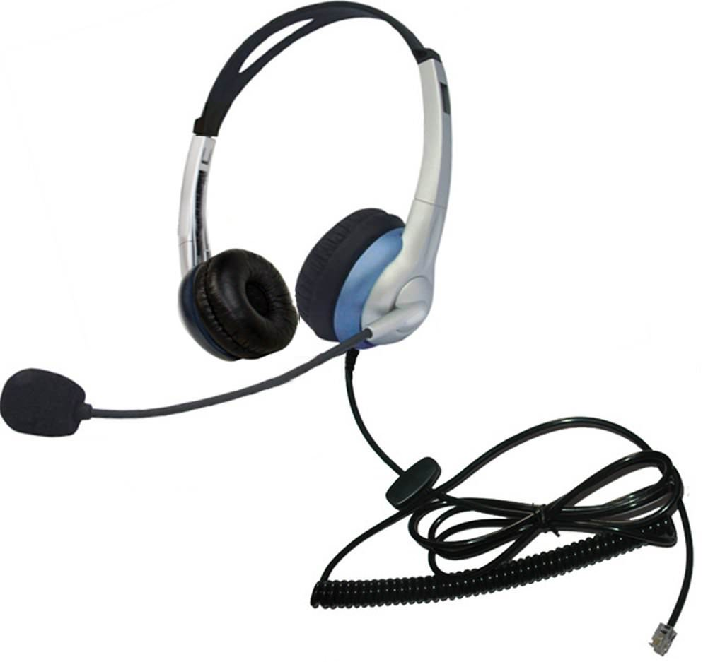 Headphones for Coaching Privacy
